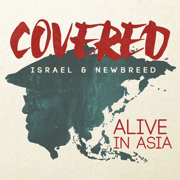 Israel & New Breed - Chasing Me Down