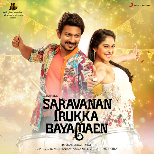 D. Imman - Saravanan Irukka Bayamaen (Original Motion Picture Soundtrack)