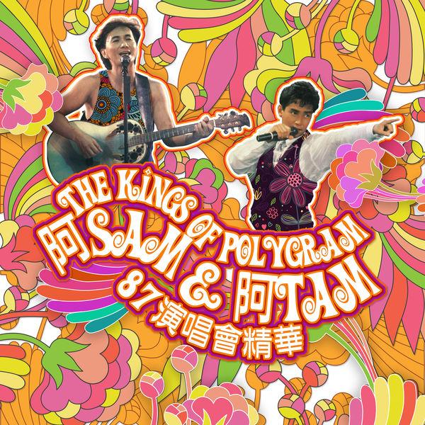 Sam hui album download.