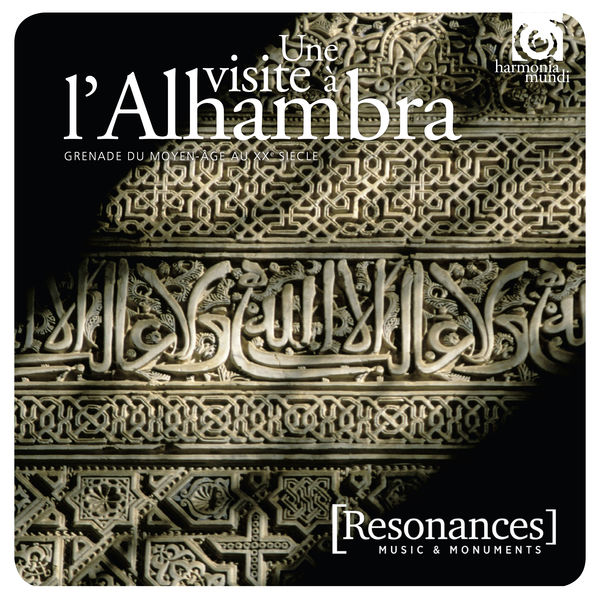 Various Artists - The Alhambra: A Musical Tour