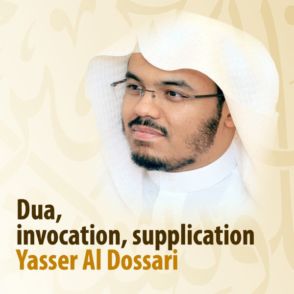 douaa yasser dossari mp3 gratuit