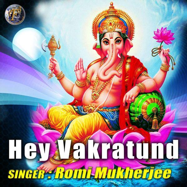Hey ganapati hamare | mangla tiwari mridul – download and listen.