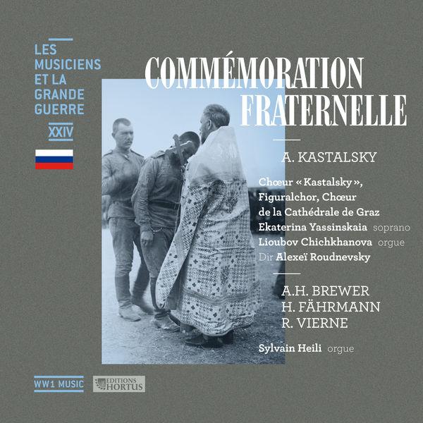 Various Artists - Commémoration fraternelle (Les musiciens et la Grande Guerre, Vol. 24)