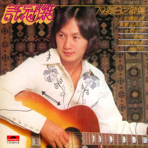 Sam hui sam hui new songs and best collection cd format amazon.