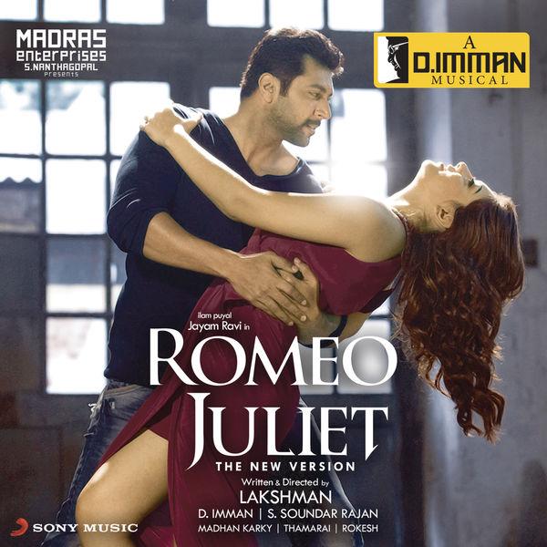 D. Imman - Romeo Juliet (Original Motion Picture Soundtrack)