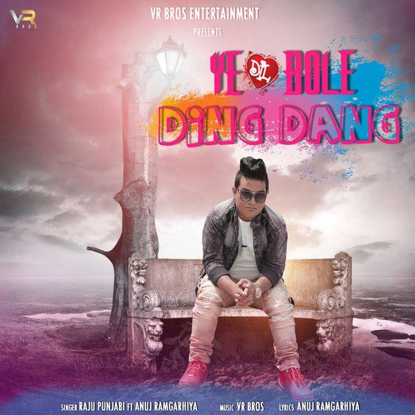 🏆 Raju punjabi new song 2018 download mp3 mr jatt | Dekhte