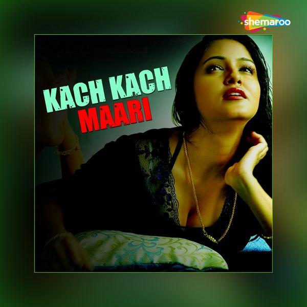 Suman Rajesh - Kach Kach Maari