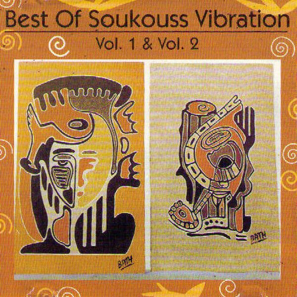 soukouss vibration mp3