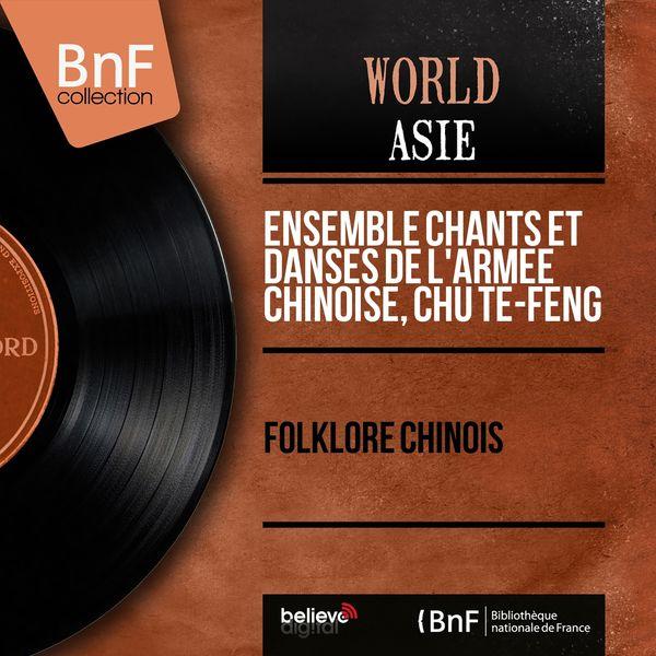 Ensemble chants et danses de l'armée chinoise, Chu Te-Feng - Folklore chinois (Mono Version)