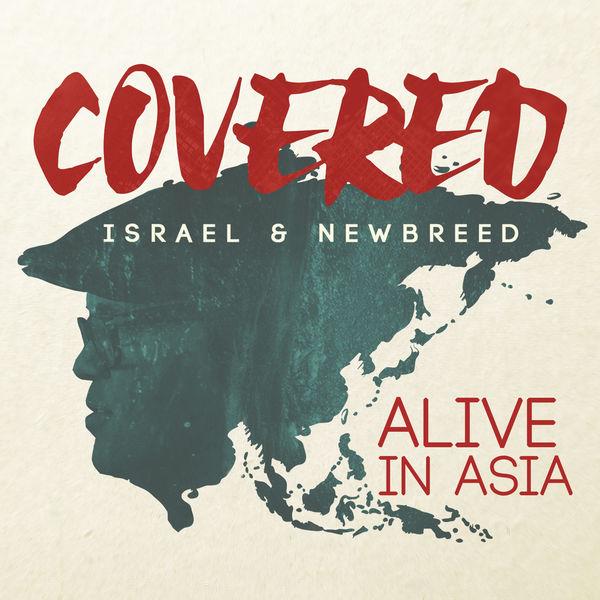 Music — israel and newbreed.