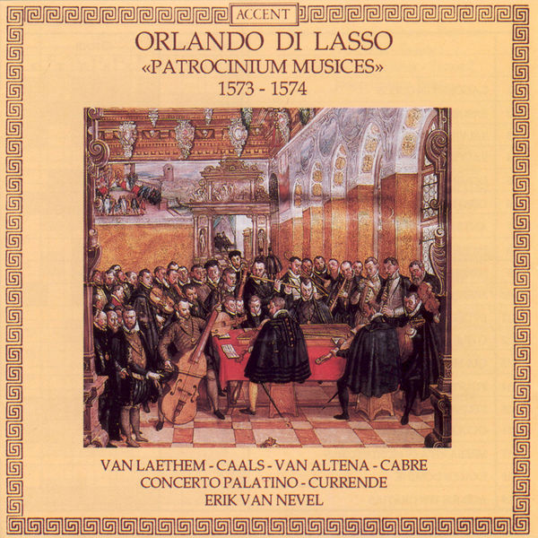 Concerto Palatino - Patrocinium Musices Cantionum - 1573/1574