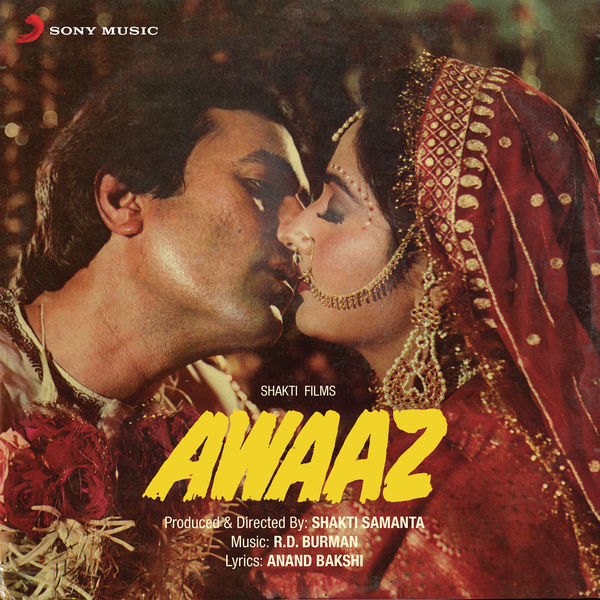 R.D. Burman - Awaaz (Original Motion Picture Soundtrack)