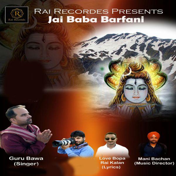 Dj faruqe 53 maiya paw paijaniya electro bass cg bhakti mix 2012