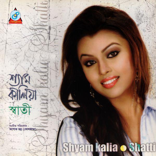 Shatti - Shyam Kalia