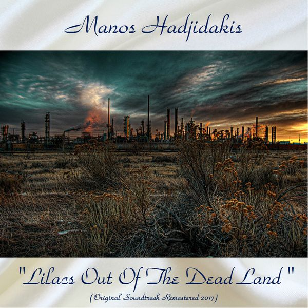 Manos Hadjidakis Original Motion Picture Sound Track Aliki My Love