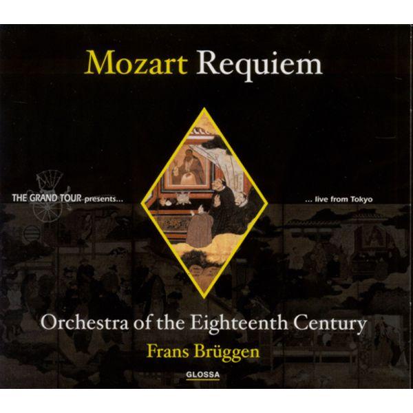 Frans Brüggen - Mozart, W.A.: Requiem in D Minor / Maurerische Trauermusik / Adagio in B Flat Major