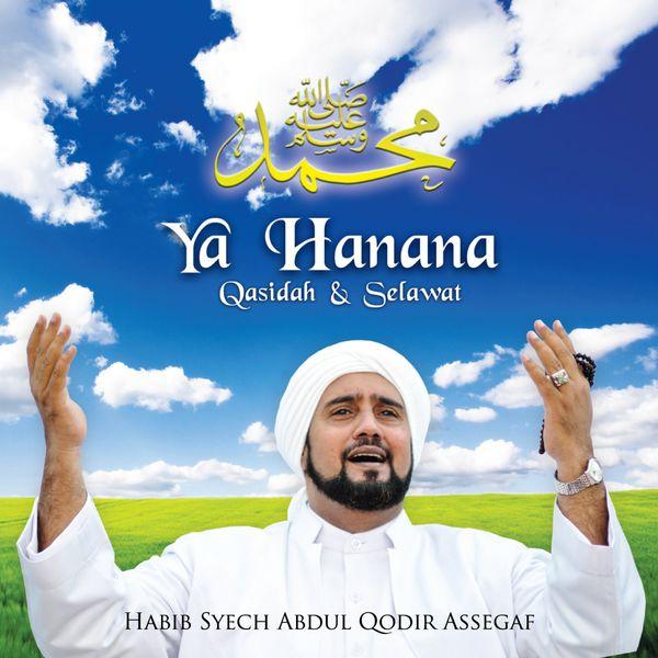 Malayalam movie ithu njangalude lokam mp3 songs free download by.