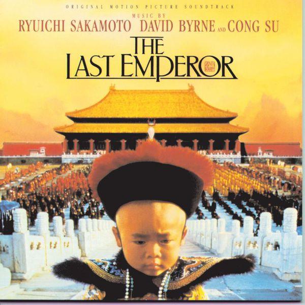 Various Artists - Le Dernier empereur / The Last Emperor (Bernardo Bertolucci - 1987)