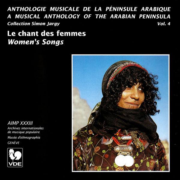 Various Artists - Péninsule Arabique, Vol. 4: Le chant des femmes – Arabian Peninsula, Vol. 4: Women's Songs
