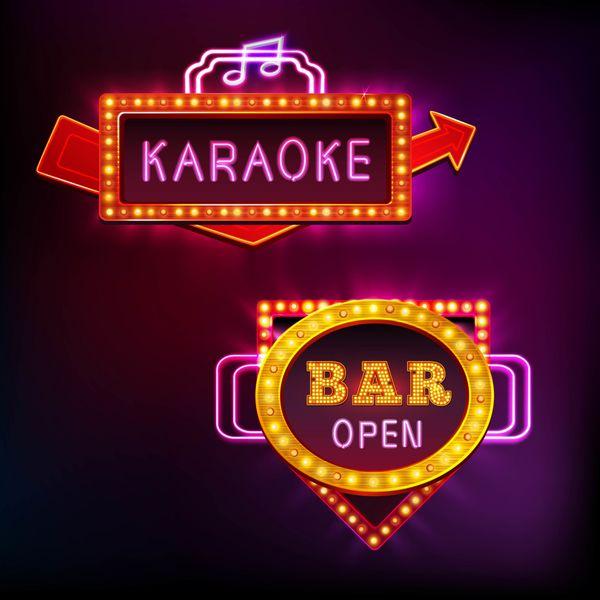Peter Party - Karaoke Bar, Vol. 7