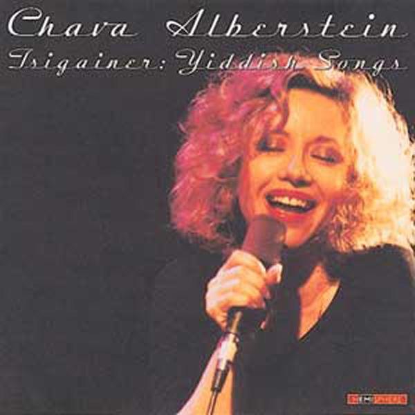 Chava Alberstein - Yiddish Songs