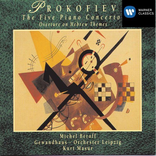 Michel Béroff - Prokofiev Concertos