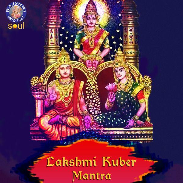 Album Lakshmi Kuber Mantra - 108 Times, Ketan Patwardhan