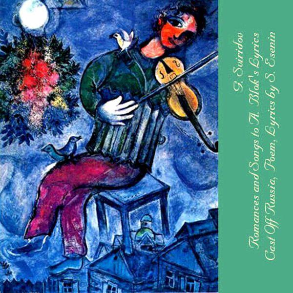 Elena Obraztsova - Romances and Songs