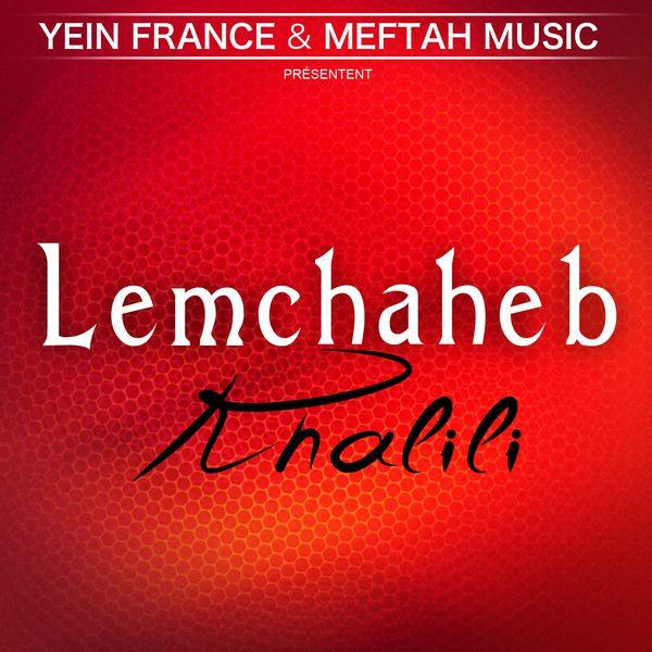 LEMCHAHEB TÉLÉCHARGER ALBUM