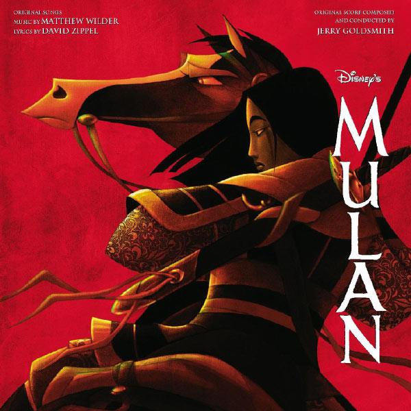 Various Artists - Mulan Original Soundtrack (English Version)
