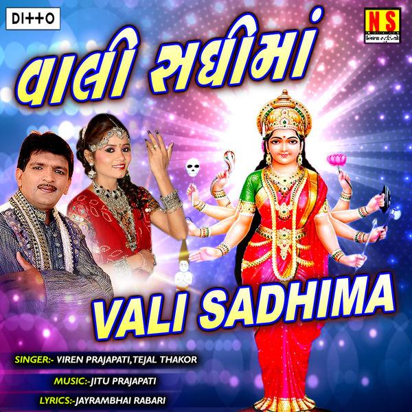 Viren Prajapati - Vali Sadhima