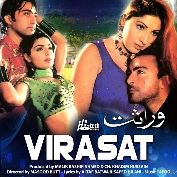 Virasat hindi movie song pk: mega mall cinema rezervare.