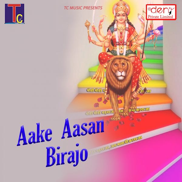 Various Artists - Aake Aasan Birajo