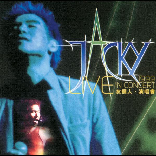 Jacky Cheung - You Ge Ren Yan Chang Hui 1999