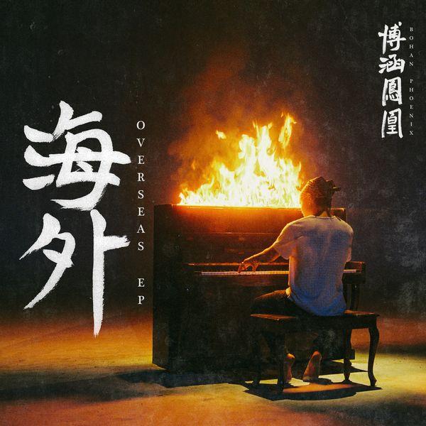 Bohan Phoenix - OVERSEAS