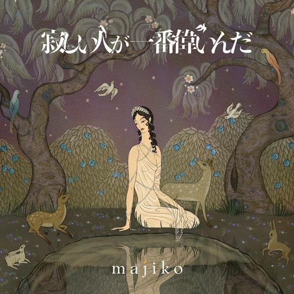 Majiko - Sabishii Hitoga Ichiban Erainda