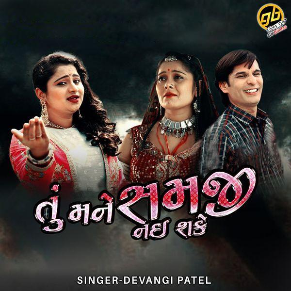Devangi Patel - Tu Mane Samji Nai Sake