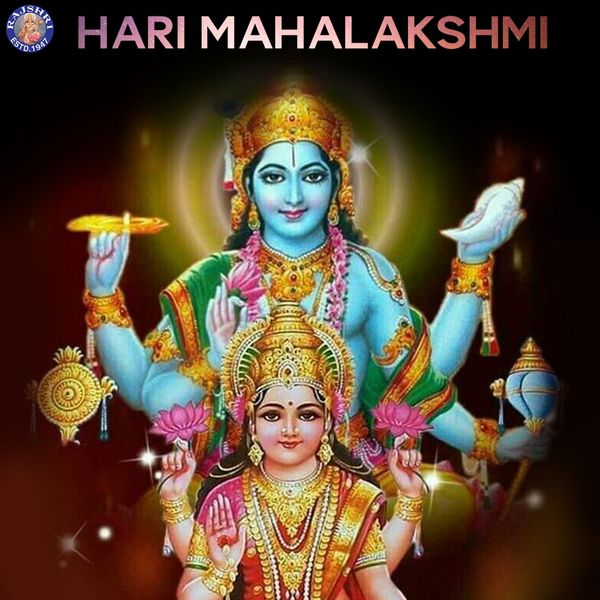 Album Hari Mahalakshmi Various Artists Qobuz Download And Streaming In High Quality