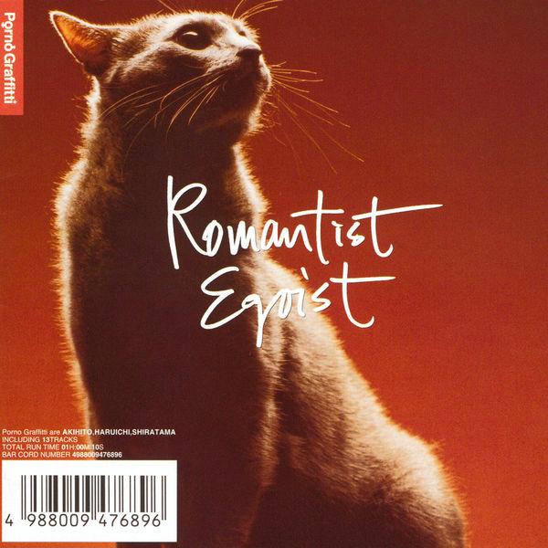 Romantist Egoist | Porno Graffitti – Download and listen to the album