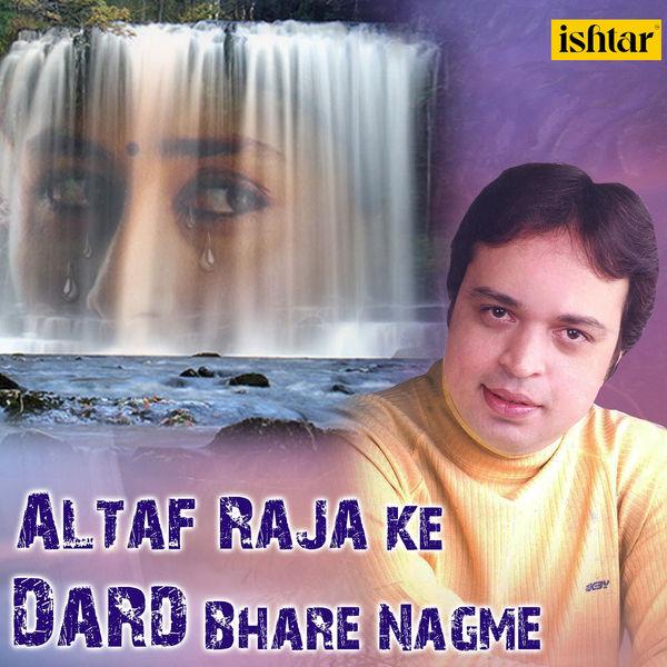 Weidimar — singer altaf raja song download.
