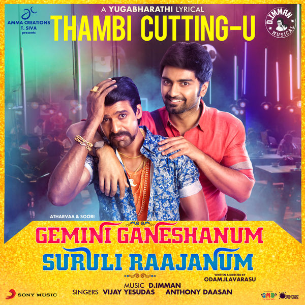 Vijay Yesudas Thambi Cuttingu From Gemini Ganeshanum Suruli Raajanum