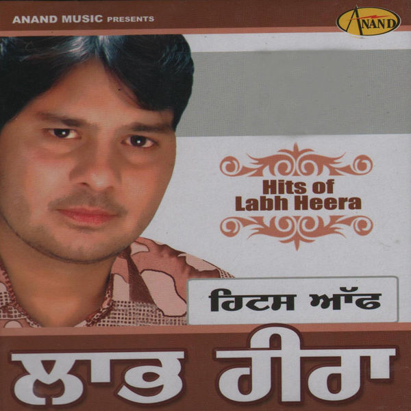 Russia Punjabi Song Download: Labh Heera – Download And Listen To