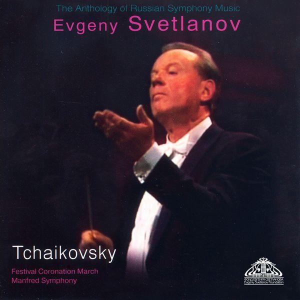 Yevgeny Svetlanov - Tchaikovsky: Festival Coronation March & Manfred Symphony