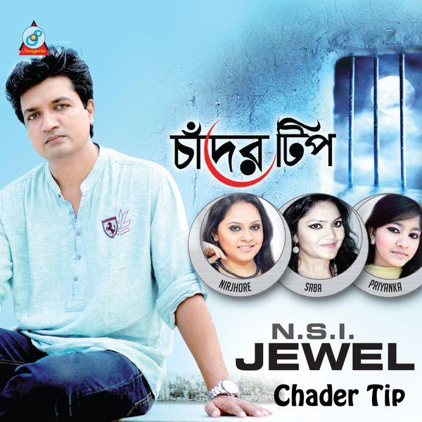 N. S. I. Jewel - Chader Tip