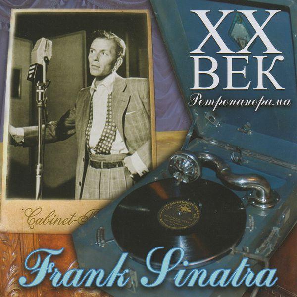 Frank Sinatra - Frank Sinatra - ХX Век Ретропанорама