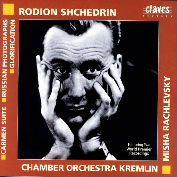 Rodion Shchedrin - Shchedrin: Carmen Suite - Russian Photographs - Glorification
