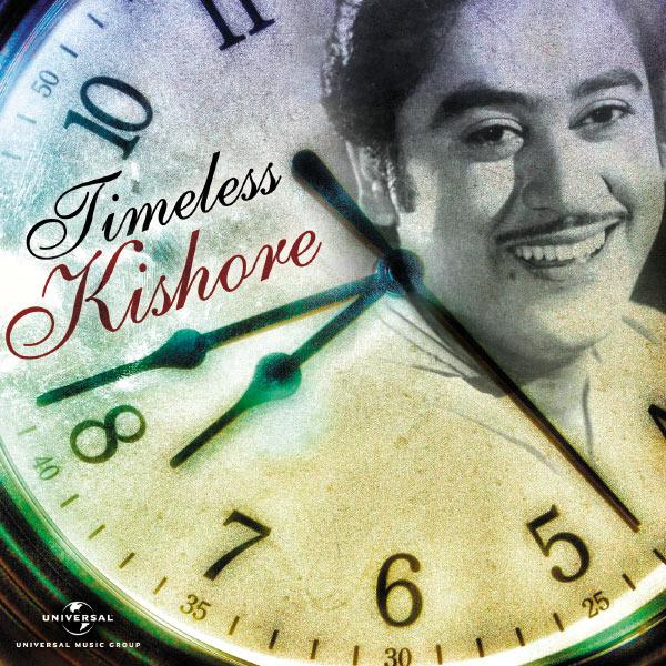 Kishore kumar album