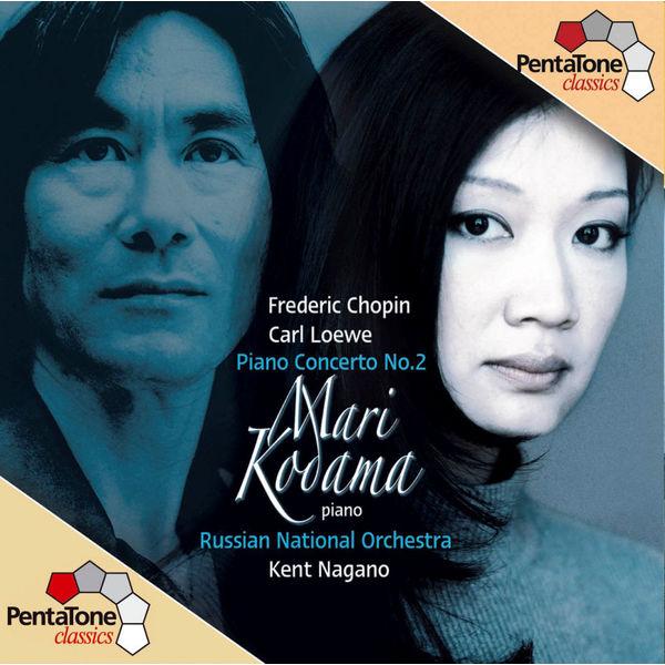 Mari Kodama - CHOPIN: Piano Concerto No. 2 / LOEWE: Piano Concerto No. 2