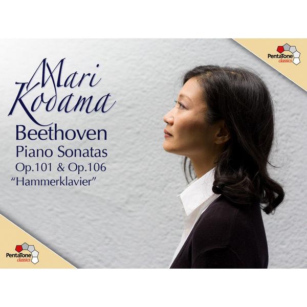 """Mari Kodama - Sonates pour piano op.101 et op.106 """"Hammerklavier"""""""