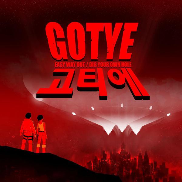 Gotye|Easy Way Out (Gotye)